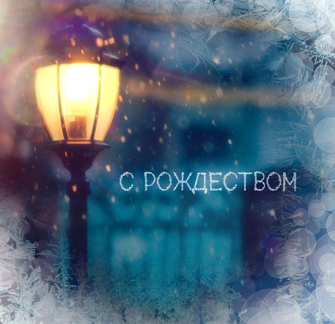 Астраханский театр Оперы и Балета поздравляет с Рождеством!