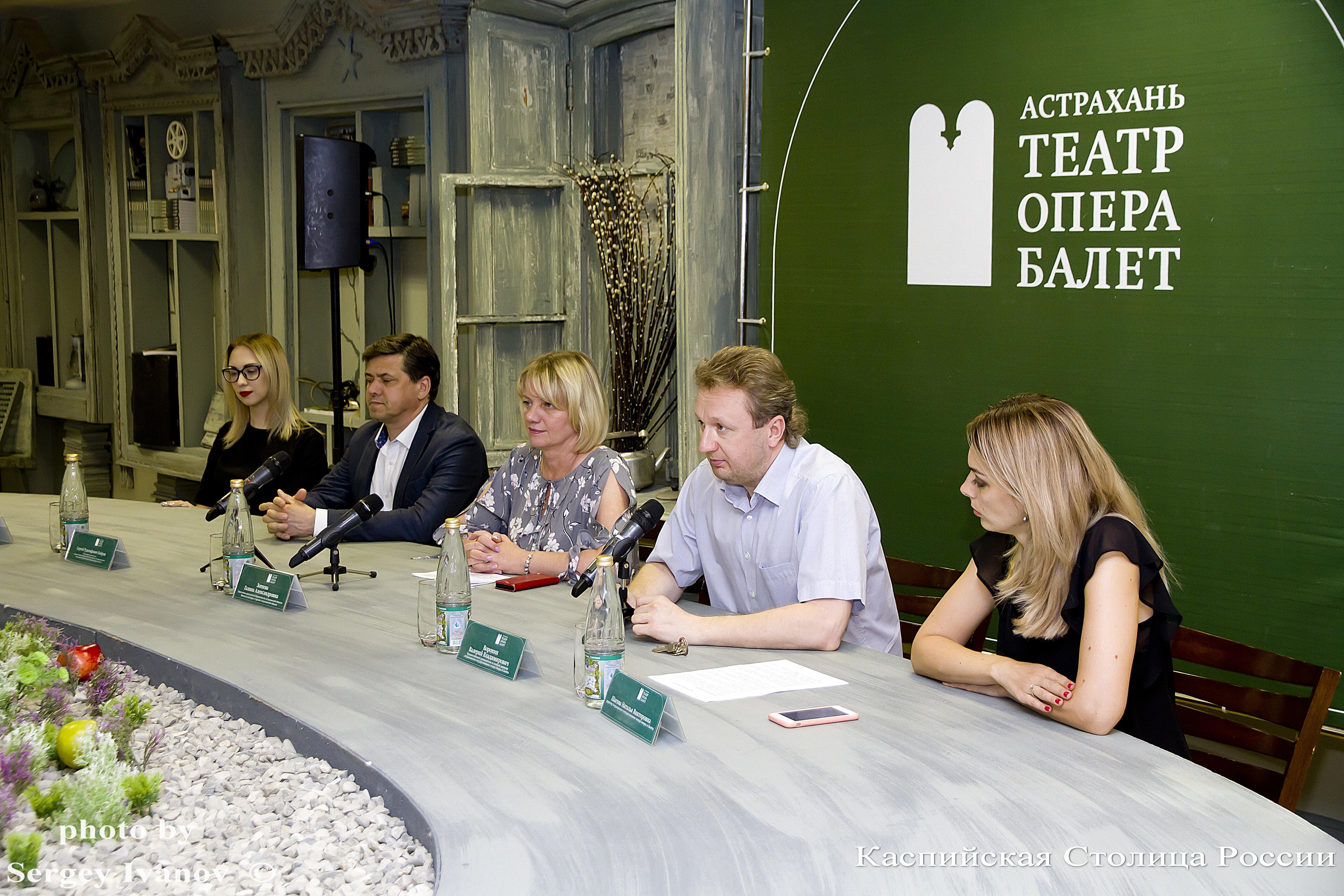 Сегодня открываются гастроли Красноярского театра  оперы и балета им. Д. Хворостовского