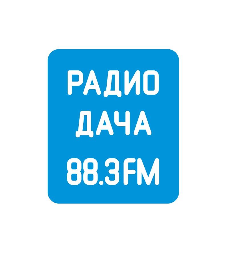 Радио Дача