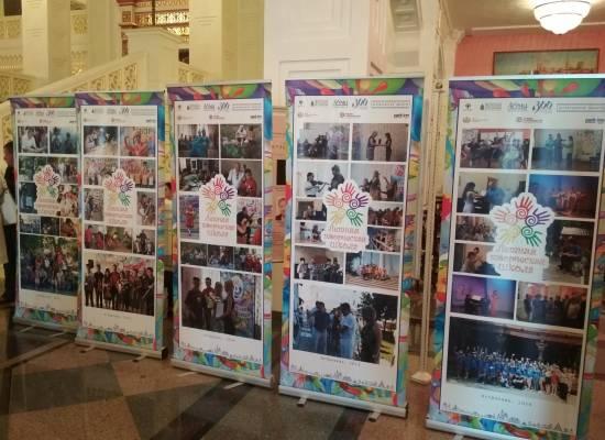 Финальное завершение в стенах Астраханского театра