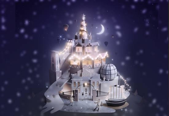 Театральная мастерская Деда Мороза