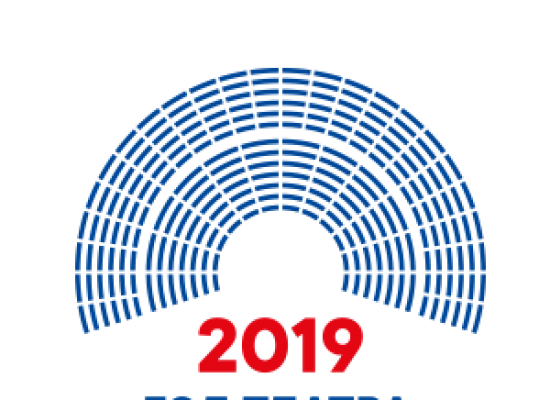 2019 -  Год Театра