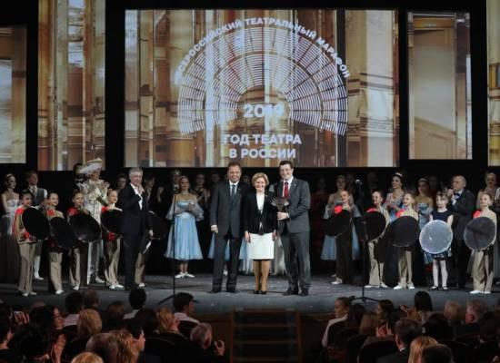 Всероссийский театральный марафон— крупнейшее событие Года театра